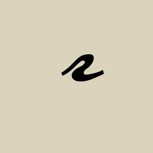letra r cursiva manuscrita